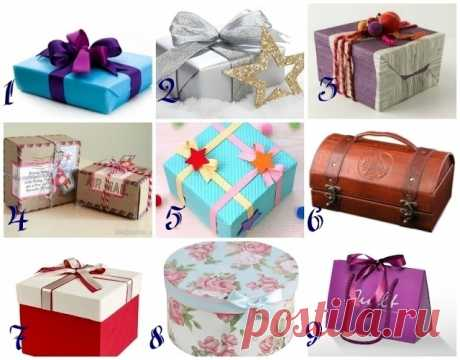 What of these boxes you would like to open? Choose a gift and learn what waits for you in new year