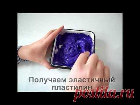 Как сделать Handgum