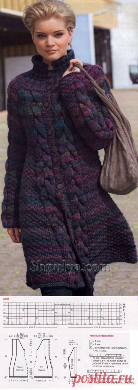 www.SHPULYA.com - Меланжевое пальто с косами, вязаное спицами
