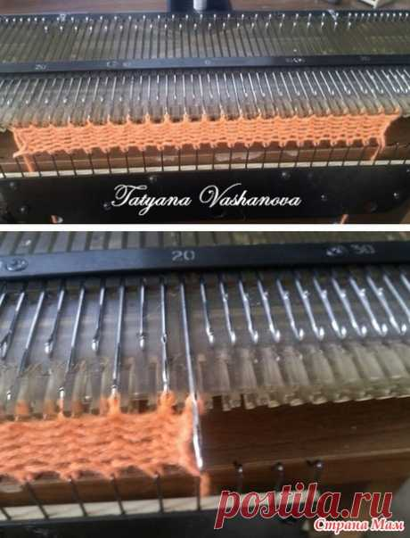 Эластичная резинка на однофонтурной вязальной машине мой МК (дополнила) - Машинное вязание - Страна Мам