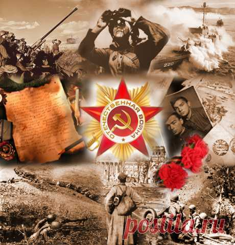 One of the main reasons for a victory of the Soviet people in the Great Patriotic War is a pride of the Fatherland, it is patriotism. ALL PEOPLE young and old were at war. The people went to death to defend the earth - the earth of our great ancestors for future generations. Our fathers and grandfathers with pride executed this mission. Low bow by it!