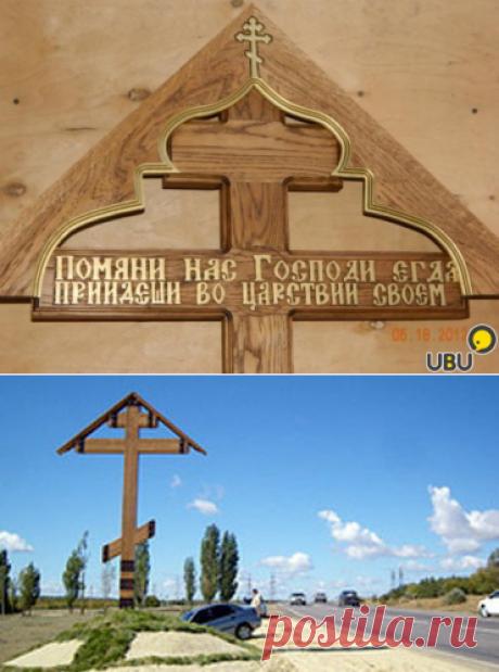 Крест- православный, кладбищенский. — aworlds.com - социальная сеть