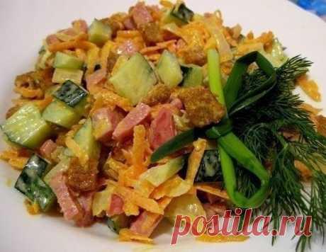 Салат с колбасой «Обжорка»   Минутта