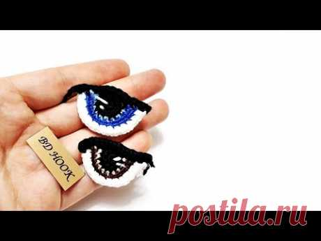 Амигуруми детский глаз вязание / How To Вязание крючком глаза для вашего амигуруми амигуруми