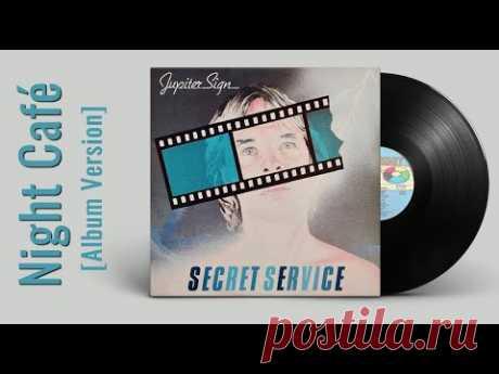 Secret Service — Night Café (AUDIO, 1984 Album Version)
