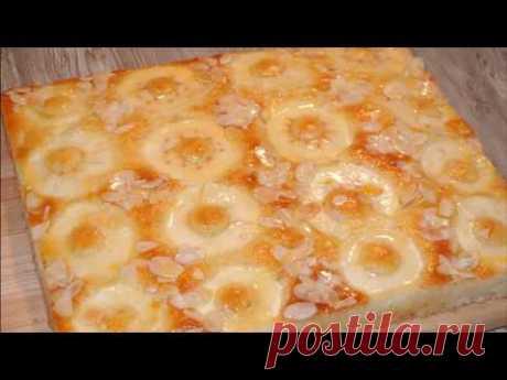 Яблочный Пирог на Новогодний Стол/Олмали Маззали Пирог