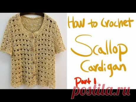 """How to crochet """"Scallop Cardigan"""""""