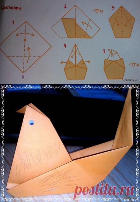 Пасхальное оригами — курица и цыпленок | МамаЛадушка