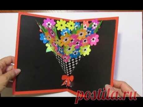 Подарок для мамы ко Дню матери ❤ DIY 3D Открытка на 8 марта! как сделать 3d открытку с цветами.