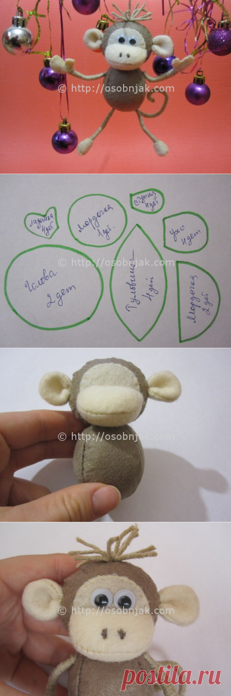 Елочная игрушка из фетра: обезьяна своими руками. Новогодняя игрушка на елку 2015 своими руками