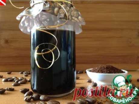 Кофейная эссенция - кулинарный рецепт