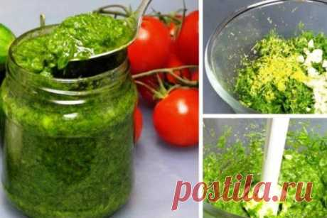 Соус из укропа: ваша любимая ароматная зелень будет доступна весь год! | Краше Всех