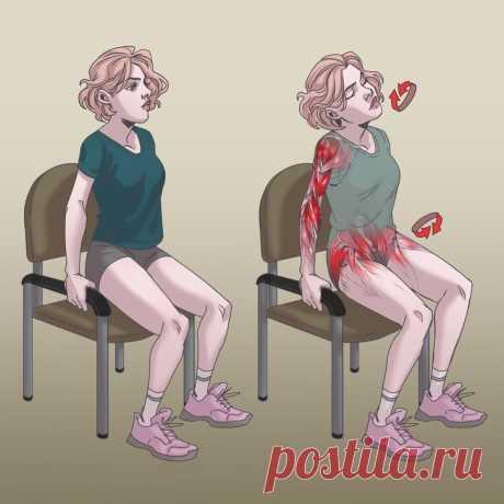 Избавляемся от боли в шее, спине и плечах — Полезные советы