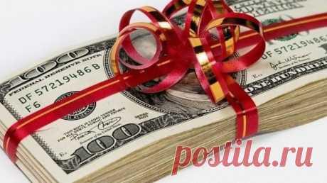 Денежные дни: когда финансовая удача сама пойдет к вам в руки? — — Смотрим с оптимизмом