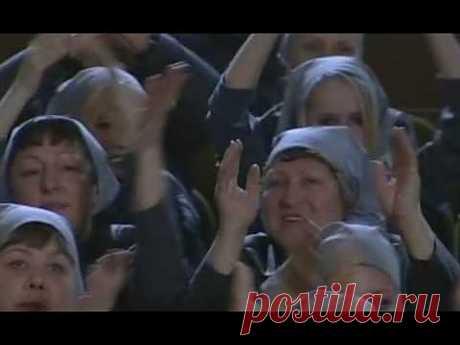 Капкан (Девочка) - YouTube