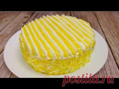 Нежный Лимонный торт # 186