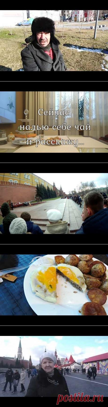Бездомная личность в Москве. - YouTube
