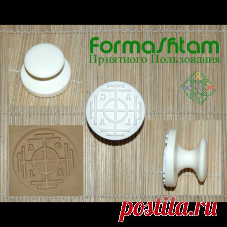 Штамп для мыла ударный амулетный, талисманный знак Колесо Фортуны MG001 - FORMASHTAM штампы для мыла, материалы и товары для хобби, рукоделия, handmade