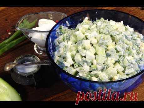 Салат витаминный весенний.5 минут и готово!