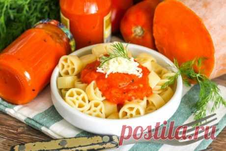 Тыквенный соус для макарон на зиму: рецепт с фото
