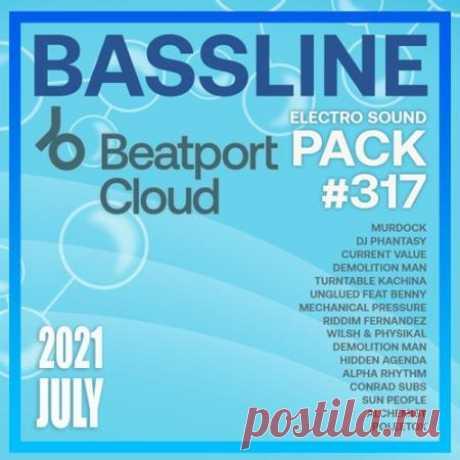 Beatport Bassline: Sound Pack #317 (2021) Музыка 317-го релиза Beatport Cloud ценна своей атмосферой - густой и вязкой. Если была бы она материальной, то ложка бы стояла в такой ауре. Она живет вполне себе как самостоятельная сущность нашего подсознания. Ее можно потрогать, можно даже при определенном настрое пообщаться и пофилософствовать