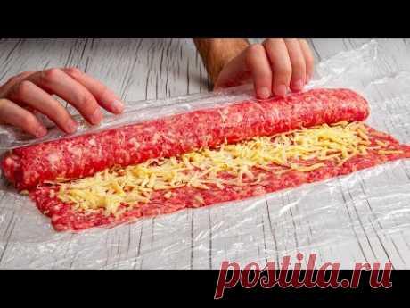 """Kotlety """"Minutka""""... zwijamy mięso mielone i gotowe!  Cookrate - Polska"""