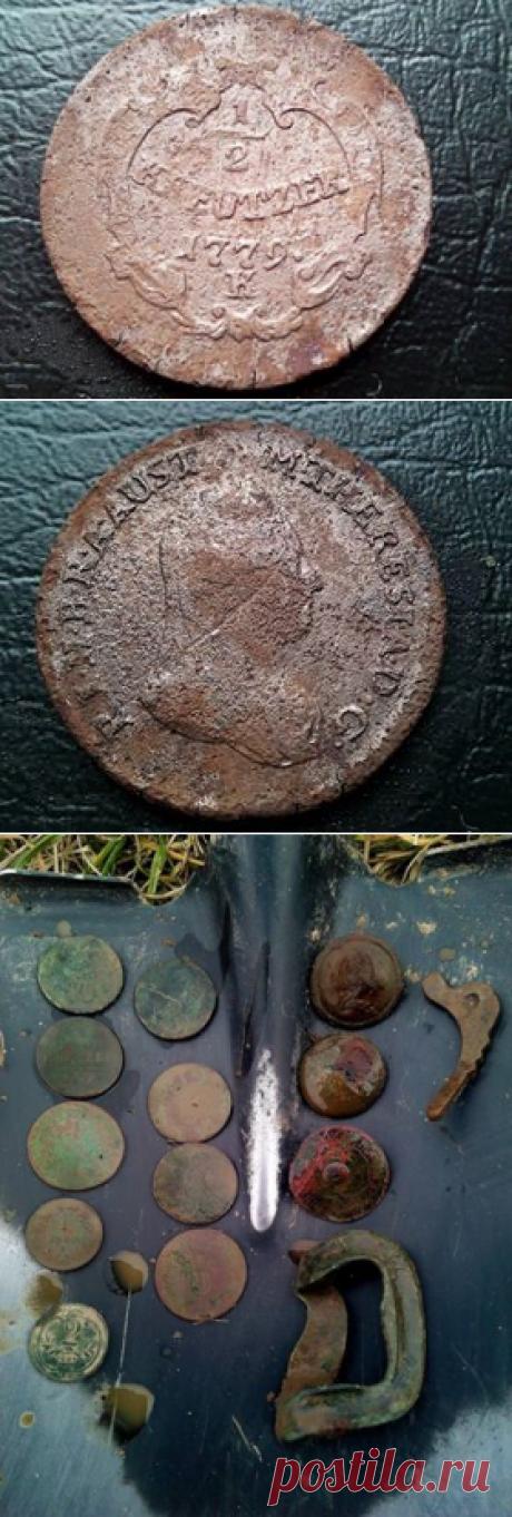 Сегодня немножко изменил своей традиции, сфоткал сразу все находки...  Одна монета таки заслуживает внимания-1/2 крейцера 1779 года, в отличном сохране (я ее почистил уже и положил в дистилированную воду), потом приведу божеский вид и покажу во всей красе)))