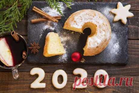 Новогодние блюда, которые готовятся для привлечения удачи | Офигенная
