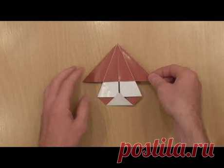 Белый гриб оригами, Origami cep