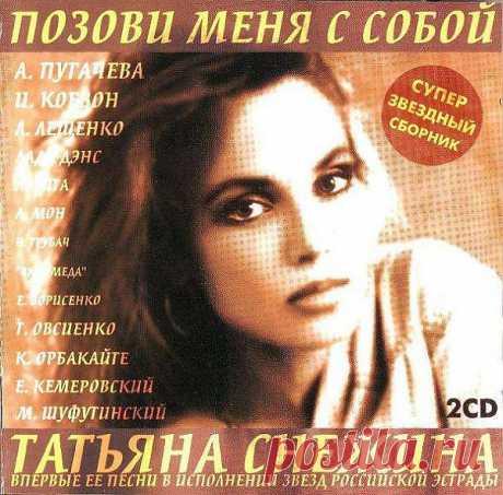 Татьяна Снежина | Кому за пятьдесят