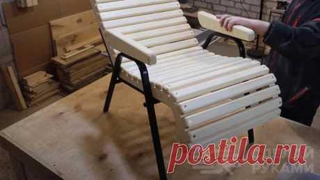 Садовая мебель своими руками: кресло из старого офисного стула