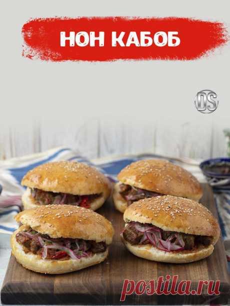 НОН КАБОБ - УЗБЕКСКИЕ БУРГЕРЫ.  Нон Кабоб - пошаговый видео рецепт, как готовят Узбекский бургер. Это блюдо - очень вкусное, сытное и недорогое, не требует большого количество мяса, а лепешка получается сочной.