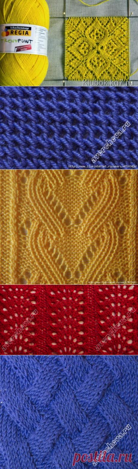 Узоры для вязания спицами 131