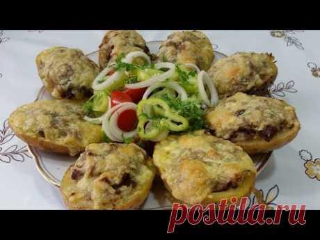 Фаршированный картофель....очень вкусно -Ани Кухня