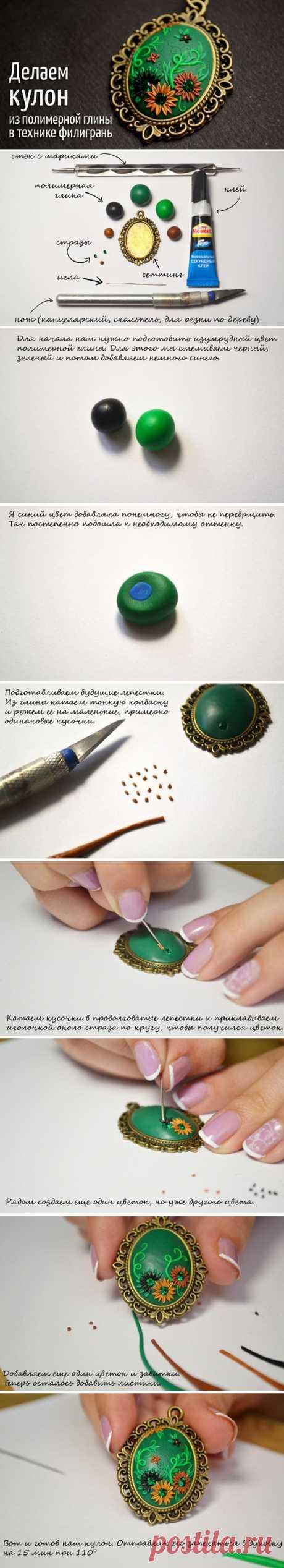 (11) Мастер-класс по лепке из полимерной глины: создаем кулон в технике филигрань #polymerclay #diy #tutorial | Things to make