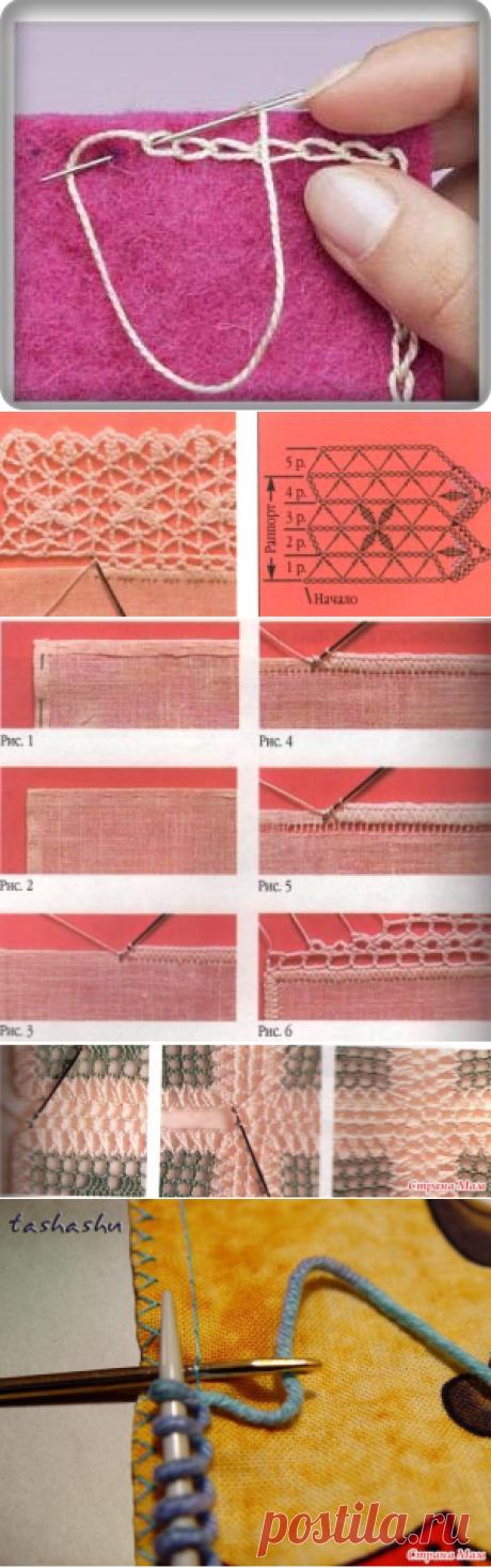 Как соединить вязание крючком с тканью