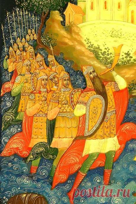 Сказка о царе Салтане, Пушкин А.С, читать с картинками онлайн | Русская сказка
