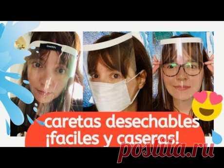 Protectores faciales desechables  ¡FÁCILES Y CASEROS! - haz 3 diferentes
