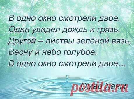 МИРОВОЕ ПОЛИТИЧЕСКОЕ ШОУ™ Юлия Ужаровская