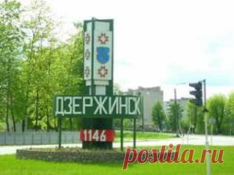 """Сегодня 03 июля отмечается день города """"Дзержинск"""""""