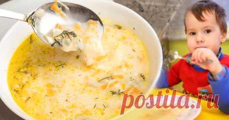 Суп «Снежок» — простой, но очень вкусный суп для маленьких и больших детей И я в свои 37 ем с удовольствием!