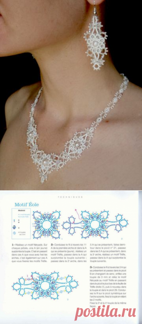 "Necklace from beads of ""Snowflake\"" 