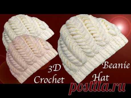 Gorro a Crochet punto hojas espigadas en 3D paso a paso tejido tallermanualperu