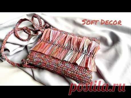 Моя самая легкая сумочка. Подойдет под любой наряд | Soft Decor - Татьяна Чакур
