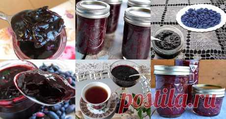 Варенье из ягод жимолости на зиму 9 рецептов Варенье из жимолости - быстрые и простые рецепты для дома на любой вкус: отзывы, время готовки, калории, супер-поиск, личная КК