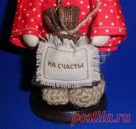 мешочек счастья )