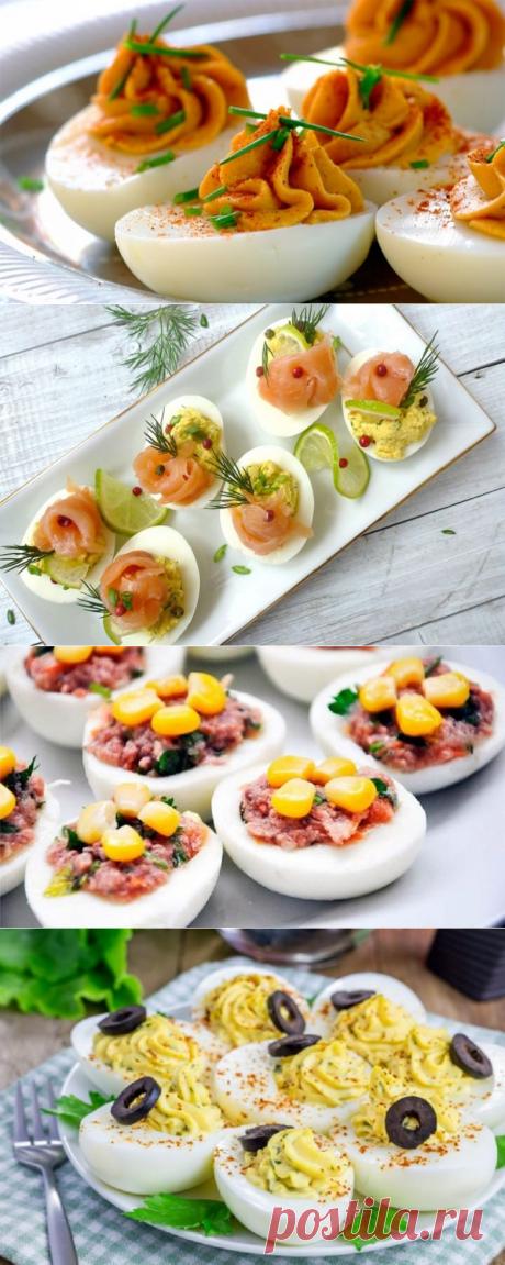 Фаршированные яйца - отличная закуска!