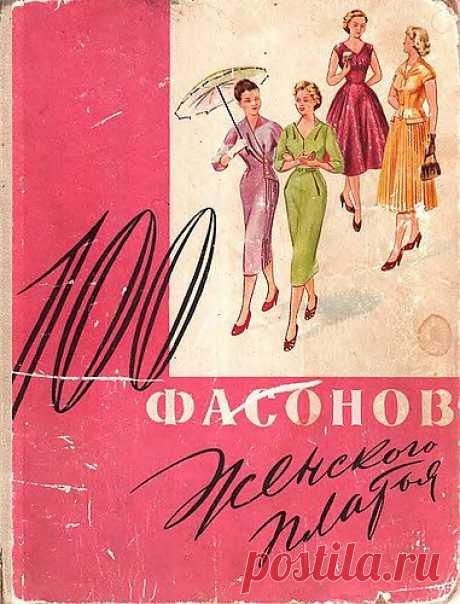 alyona.merletto — «f1_0001.jpeg» на Яндекс.Фотках