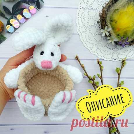 Вязаная корзинка пасхальный кролик | Hi Amigurumi