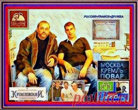 Facebook КП Кремлевский.